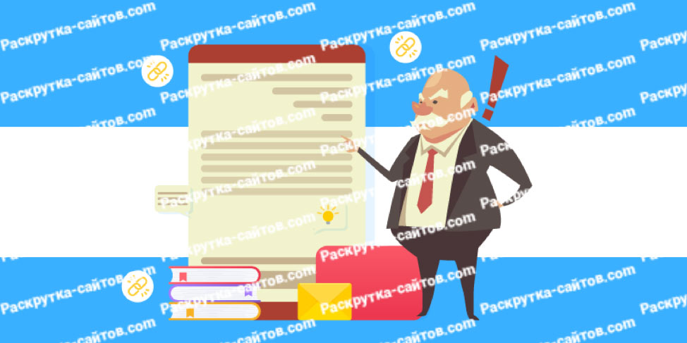 Google накладывает санкции на сайты за использование неестественной ссылки