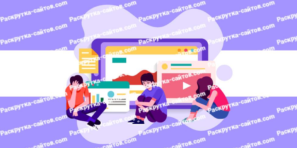 Новое обновление Google повлияло на некоторые веб-ресурсы