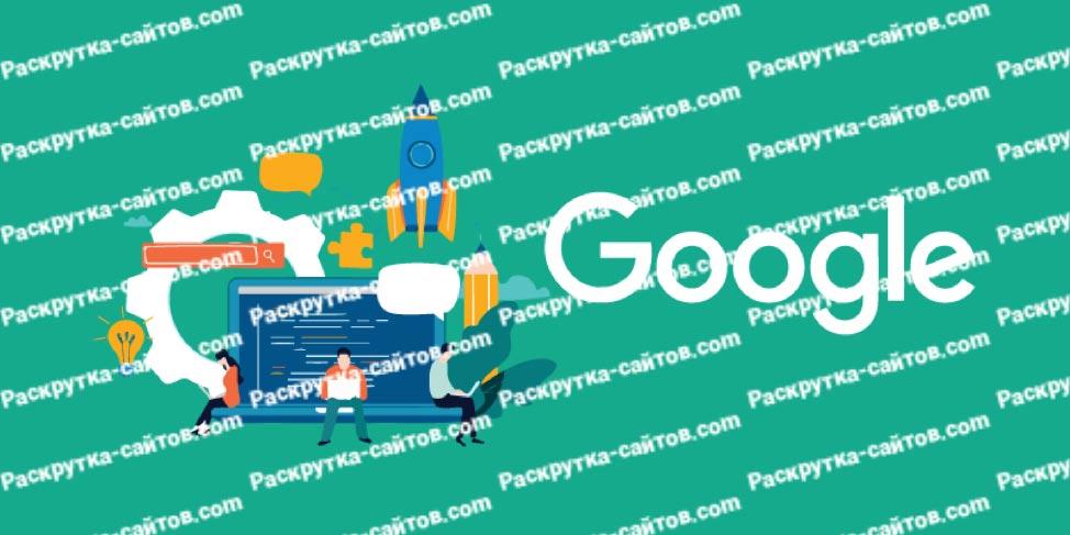 Поисковая система Google снова стала использовать структурированные данные